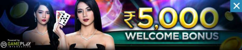 Instantly Claim Your Welcome Bonus at Register W88